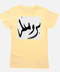 Boroumand Girl's Tee