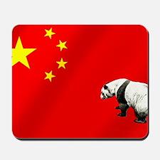 Chinese Panda Flag Mousepad