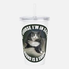 I'm In Shape Acrylic Double-wall Tumbler