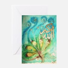 allah 1.JPG Greeting Cards