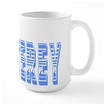 Monterey Large Mug