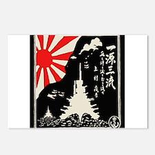 Cute Battleship Postcards (Package of 8)