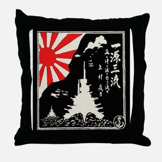 Funny World war Throw Pillow