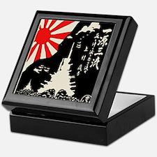Unique Banzai Keepsake Box