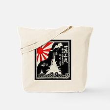 Cool Ww2 Tote Bag
