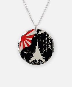 Cute War japan Necklace
