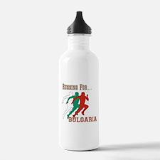Bulgaria Running Water Bottle
