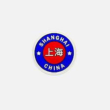Shanghai China Mini Button