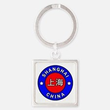 Shanghai China Square Keychain