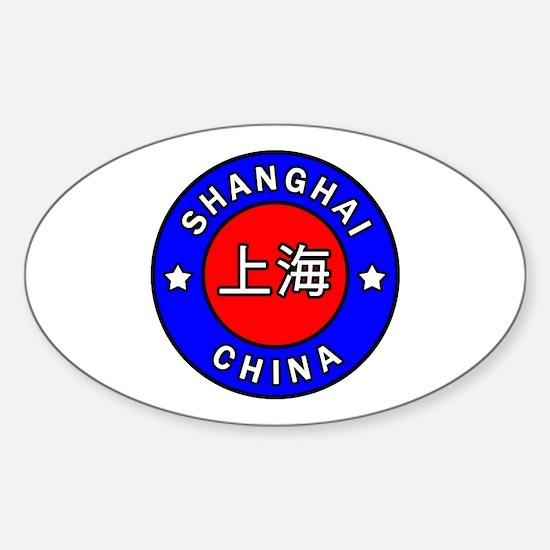 Shanghai China Sticker (Oval)
