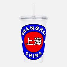 Shanghai China Acrylic Double-wall Tumbler