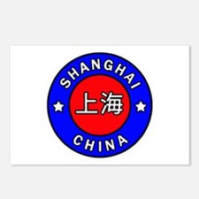Shanghai China Postcards (Package of 8)