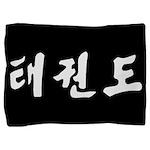 Korean Tae Kwon Do Pillow Sham