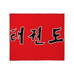 Korean Tae Kwon Do Throw Blanket