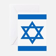 Square Israeli Flag Greeting Cards