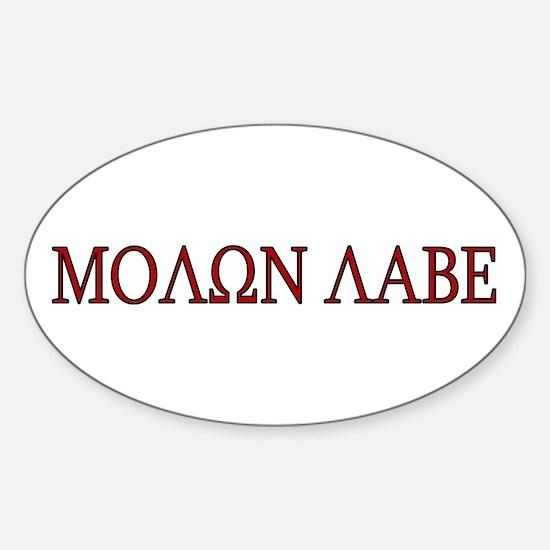 Molon Labe Oval Decal