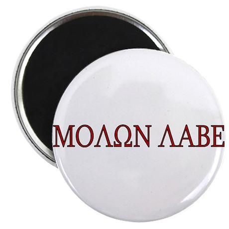 """Molon Labe 2.25"""" Magnet (100 pack)"""