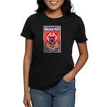 Obey the Shar Pei! Women's Dark T-Shirt