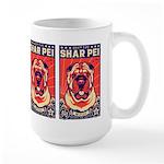 Obey the Shar Pei! Large Mug