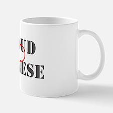 Proud Chinese Mug
