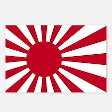 Cute Japan flag Postcards (Package of 8)