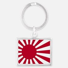 Cute Japan flag Landscape Keychain