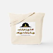 Oman Oilfield Service Tote Bag