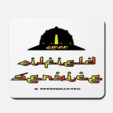 Oman Oilfield Service Mousepad