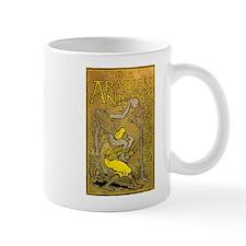 Arabian Knights Vintage Book Mug