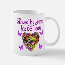 65TH BLESSING Mug