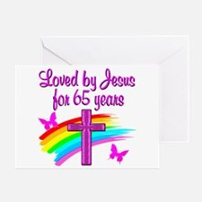 65TH BLESSING Greeting Card