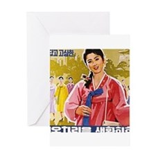 Korean Ladies Wearing Hanbok Greeting Cards