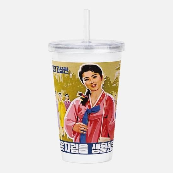 Korean Ladies Wearing Acrylic Double-wall Tumbler
