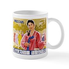 Korean Ladies Wearing Hanbok Mugs