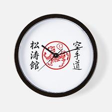 Shotokan Karate Symbol Wall Clock