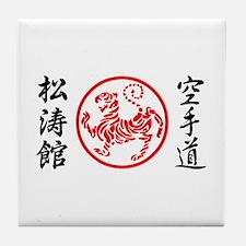 Shotokan Karate Symbol Tile Coaster