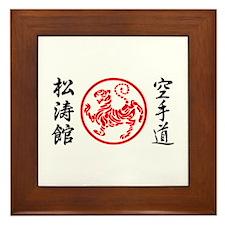 Shotokan Karate Symbol Framed Tile