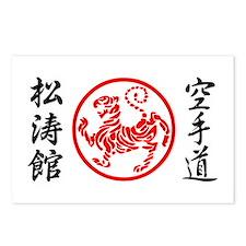 Shotokan Karate Symbol Postcards (Package of 8)