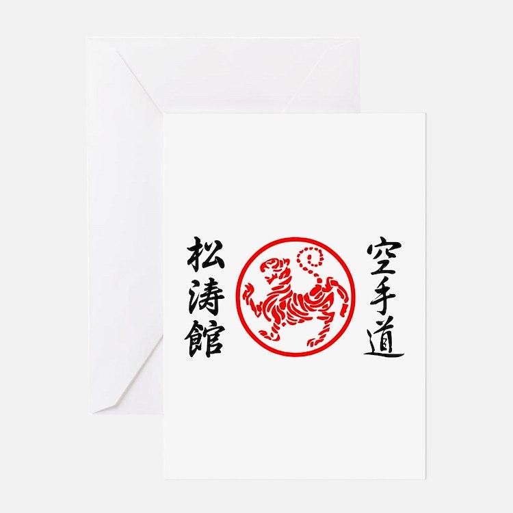 Shotokan Karate Symbol Greeting Cards