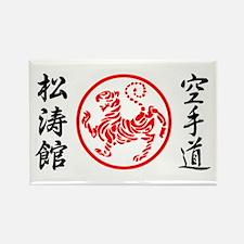 Shotokan Karate Symbol Magnets