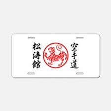 Shotokan Karate Symbol Aluminum License Plate