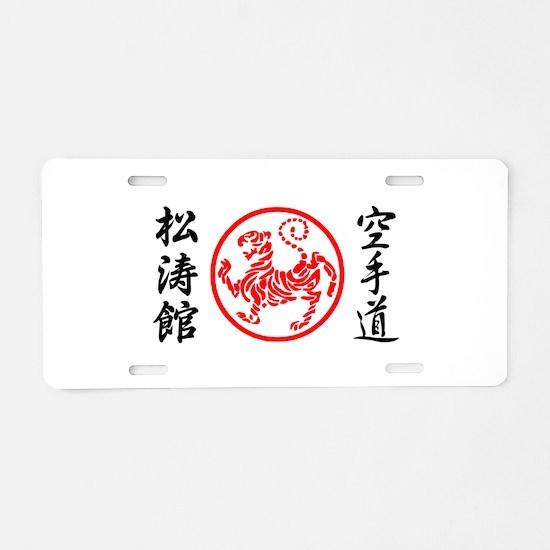 Shotokan Karate Symbol Aluminum License Plate