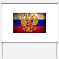 Russia Yard Sign