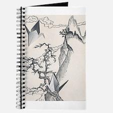 Origami Crane Landscape Journal