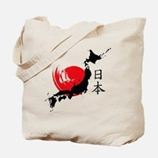 Unique Japanese rising sun kanji Tote Bag