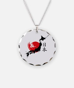 Cute Japanese Necklace