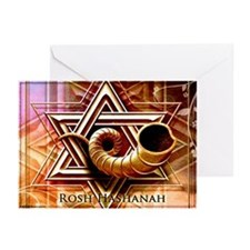 Shofar & Star Greeting Cards (Pk of 20)