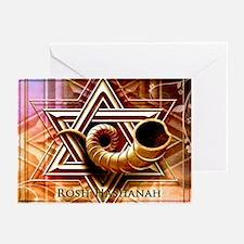 Shofar & Star Greeting Cards (Pk of 20)