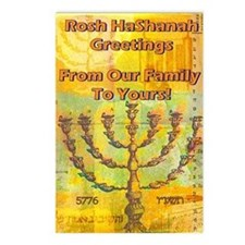 Menorah 5776 Postcards (Package of 8)