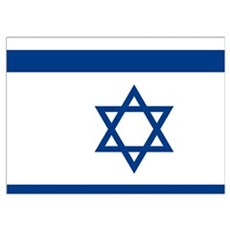 israel flag Poster